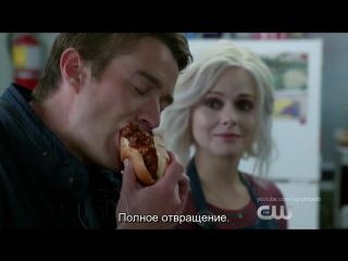 Я - Зомби | iZombie | 3 сезон: 2 серия | Промо | Русские субтитры [HD]