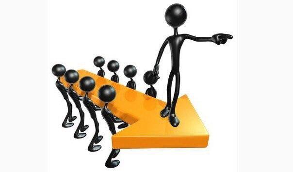 Мышление лидеров  1. Лидеры используют только положительные образы,
