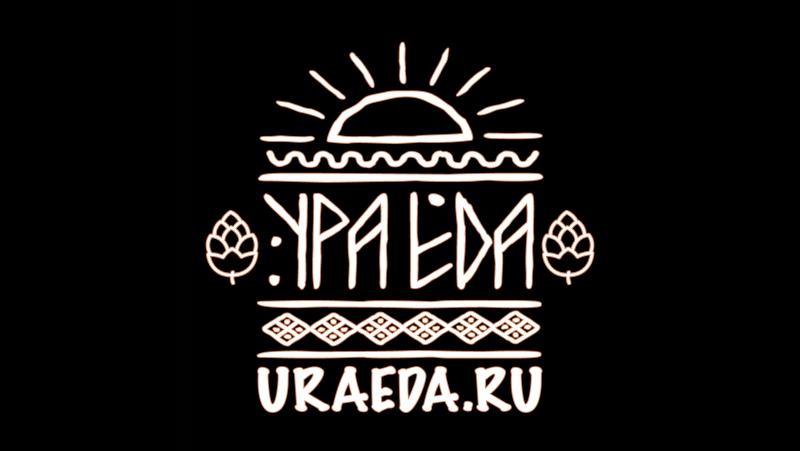 Сочи, горы, море, солнце! Утренняя раскатка на Goodfellaz Skate Camp. Давид Газиев и Егор EG-MG Mad Max и УРА-ЕДА cam.