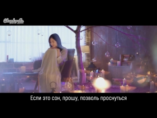(EXO) CHANYEOL, PUNCH - Stay With Me [рус.суб]