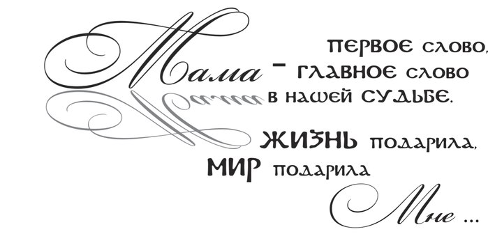 Ардан Доржиев | Улан-Удэ