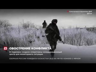 Без тепла, электричества и света осталась Авдеевка из-за обстрелов ДНР