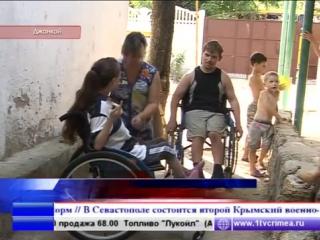 Крымскую семью инвалидов-колясочников снова хотят разлучить с детьми.