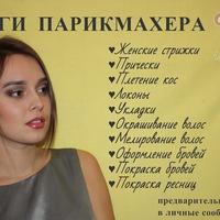 Марина Елизарьева