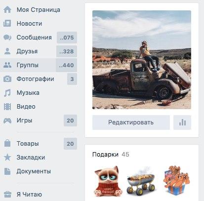 Александр Лапук | Москва