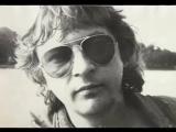 Зоопарк (Майк Науменко) - Я продолжаю забывать (1984)