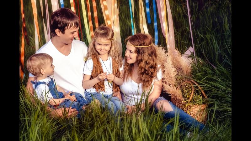 Семейный фотопроект в стиле БОХО | Фотограф: Антонина Мезинова Видеограф: Mike Semisotov Декоратор: Инна Вуйко