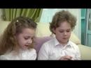 Моя семья в рекламе Еламед Унилор 15 03 2017