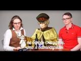 Аниме, народные песни, Донбасс  Ватоадмин