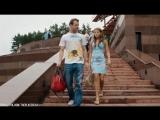 Андрей и Яна 1х32