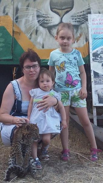 Фото №456240204 со страницы Ксении Костиенко