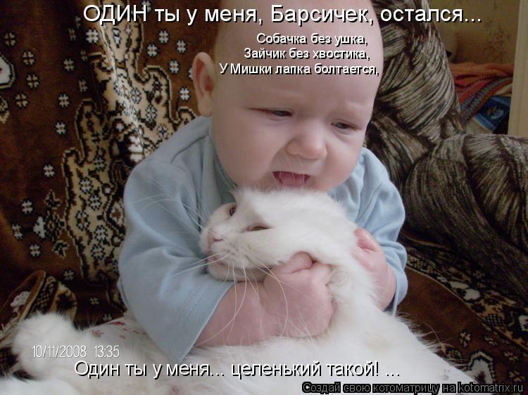 https://pp.vk.me/c638925/v638925426/513c/D3LRhXGeCOo.jpg