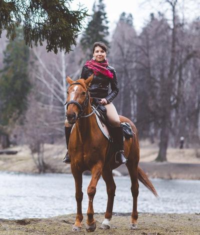 Катя Терентьева