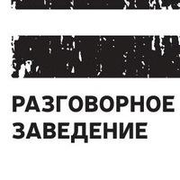 Логотип БУФЕТ