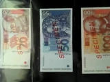 Croatian banknote collection. Коллекция банкнот Хорватии.