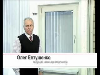 REHAU Как проверить качество изделия на готовом окне