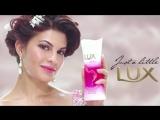 Жаклин Фернандес. Реклама геля для душа «Lux».