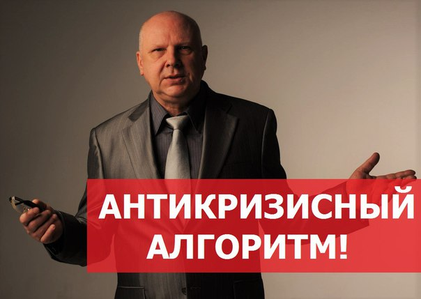 КРИЗИС в РФ.Какой такой 'кризис' в стране?Кто и что понимает под эти