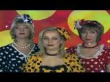 Балаган Лимитед - Пеньково-Не Рио ( 2006 HD )