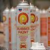 Жидкая Резина | Титан | Rubber Paint | Ижевск
