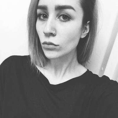 Карина Грейская