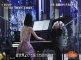Aitai (Wentz Eiji + Satoshi Hayashibe + Erika Ikuta) (FNS Kayousai 2016.12.07)