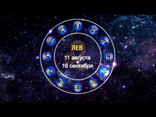 гороскоп на завтра змееносец  xfqhlfyq