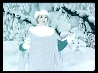 Снегурочка (1952) - по мотивам оперы Римского-Корсакова.