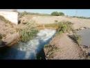 Kanalda sufa tusip