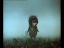 Ёжик в тумане. И узелок