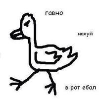 Володька Ленин