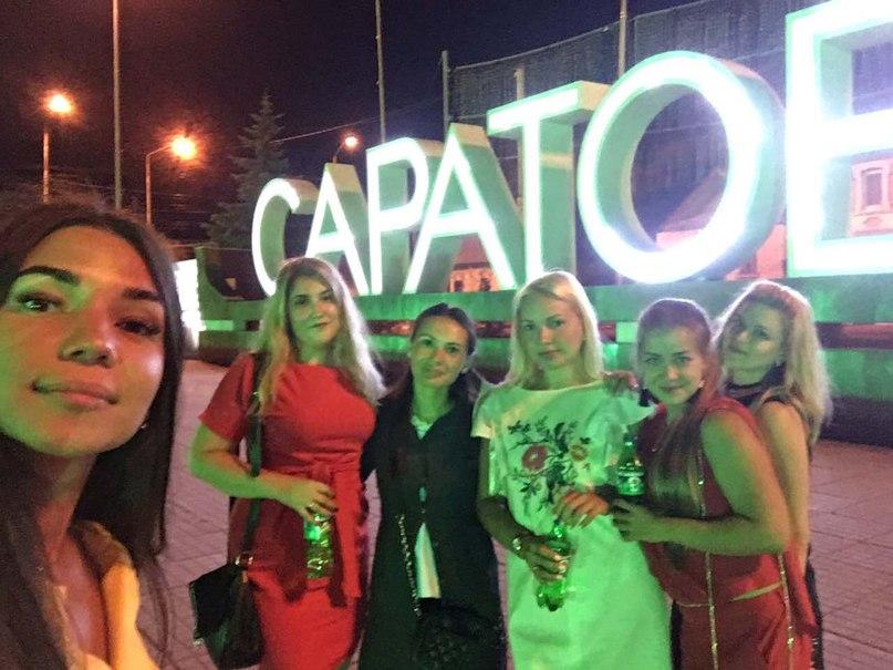 Ирина 28 лет Саратов
