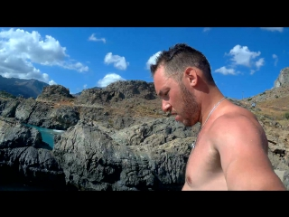 Nude Beach Crete