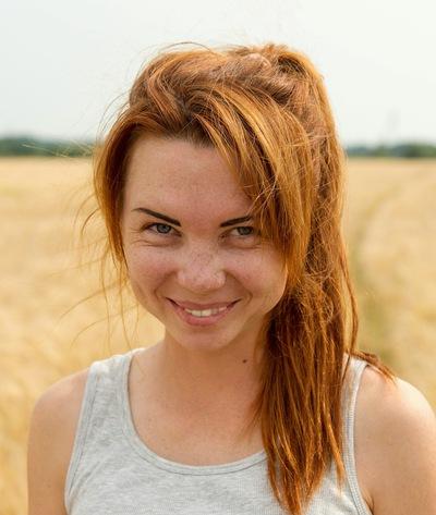 Polina Vruk