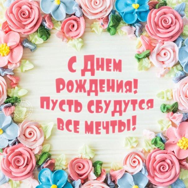 https://pp.userapi.com/c638925/v638925959/53236/0pc-J4aYgJs.jpg