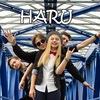 """группа HARU • EP """"Безо всяких причин"""""""