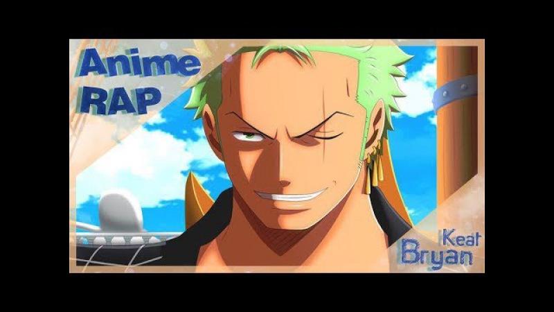 Bryan Keat - Аниме рэп про Ророноа Зоро из Аниме Ван Пис | Ван Пис реп | Roronoa Zoro Rap