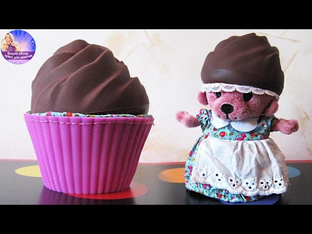 Мягкие медвежата в ароматном капкейке Cupcake Bears Surprise Toys игрушка сюрприз кукла кек ...