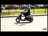 Опасность на дороге: мотоциклисты и скутеристы