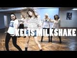 Kelis - Milkshake CREDO DANCE cover choreography Беларусь, Гродно