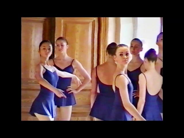 Vaganova Ballet Academy Exam, III course, Pointe - Sysoeva, Obraztsova, Novikova.