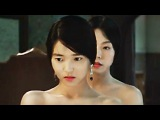 MADEMOISELLE Bande Annonce VOSTFR (2016)
