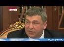 Путин в ярости от выходок вице-губернатора Албина Шокирующая правда о чиновнике