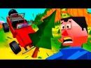 ✔ Faily Brakes МАШИНКА БЕЗ ТОРМОЗОВ Игровой мультик про машинки для детей Смотреть М ...
