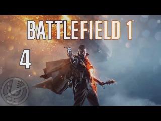 Battlefield 1 Прохождение На Русском На ПК Без Комментариев Часть 4 — Неисправность