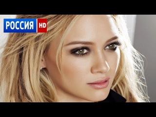 НАИВНАЯ ЖЕНА 2016 Русские мелодрамы
