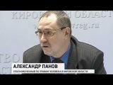 К нам приехал ревизор !!! Фалёнки Киров  Конкурс Навального 2017