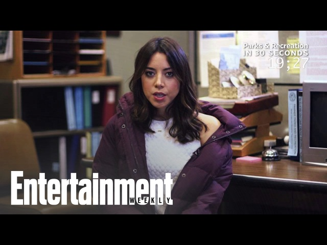 Parks and Recreation: Aubrey Plazza Explains The Series In 30 Seconds | Entertainment Weekly