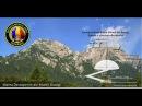 Das Geheimnis der Bucegi Berge [Die Geheime Technologie]