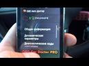 Диагностика автомобиля. Сканер диагностический ELM327 мини OBD-II Bluetooth, версия 1.5